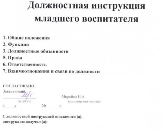 Список документов для оформления дарственной на дом с земельным участком