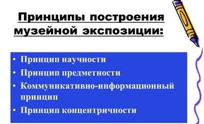 Приказ о тарификации педагогических работников образец.