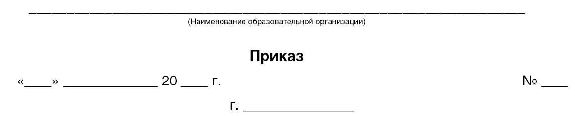 Должностная Инструкция Воспитателя Доу 2014 Фгос