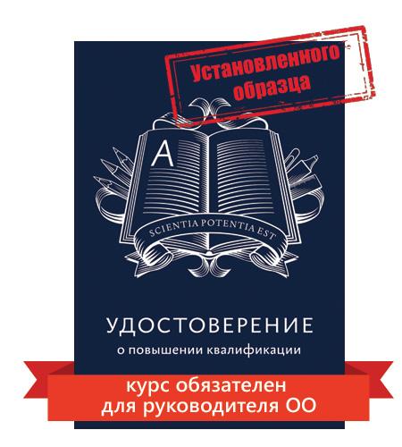 Аккредитация среднего профессионального образовательного учреждения