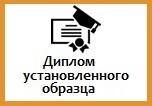 Эффективный контракт в ДОУ